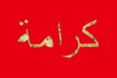 "Hela Lamine, ""Surreal flag 3 - Karama (Dignity)"", scanogram of bread and water on the red background, variable dimensions, 2016."